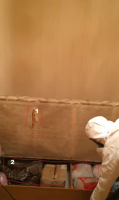 Ошибка подготовки дивана